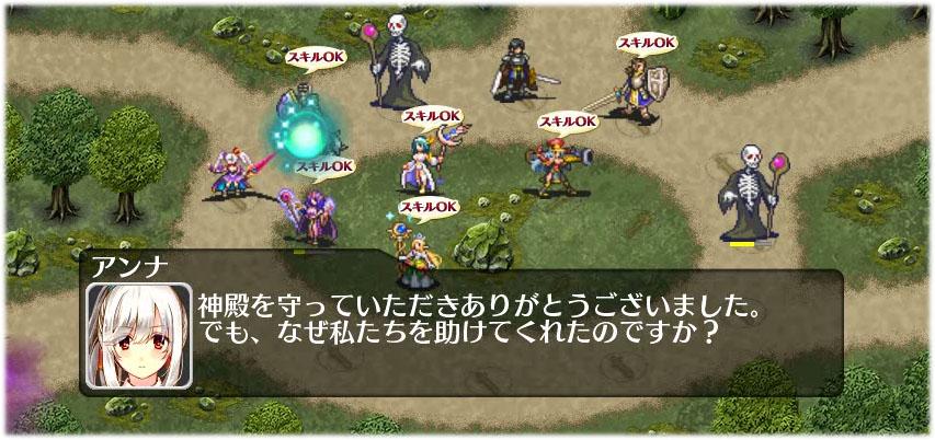 アンナ 神殿を守っていただきありがとうございました。なぜ助けてくれたのですか?