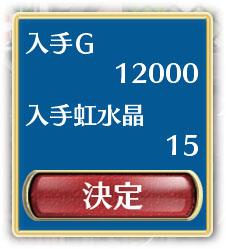 151207-003
