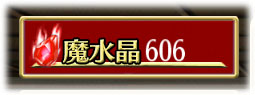 160310-001