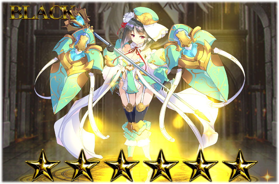 星天の魔導鎧シルセス
