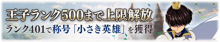 4周年キャンペーン第二弾の開始!