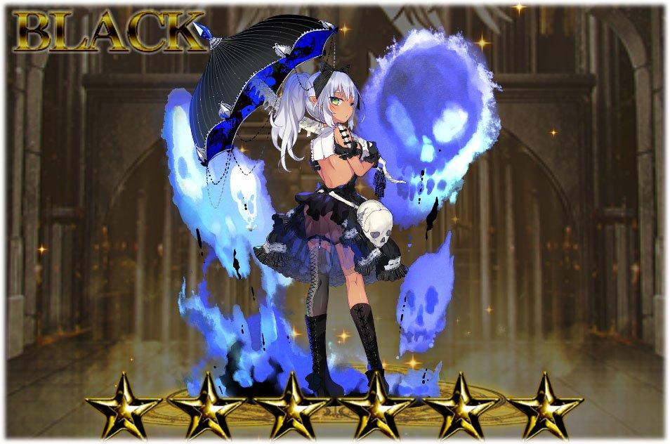 冥霊魔術師メルアビス