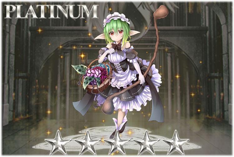 妖魔の侍女リーナ