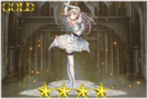 帝国の舞姫ナターリエ