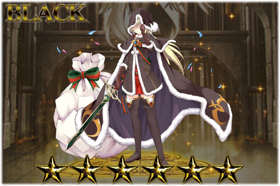 暗黒聖夜騎士コーネリア