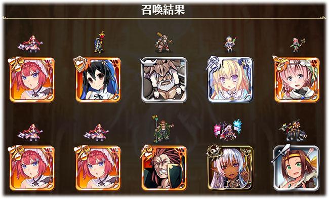 10連ガチャ4回目(31~40体)