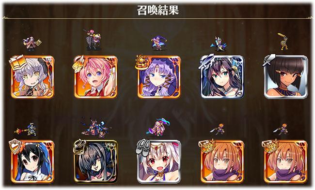 10連ガチャ5回目(41~50体)