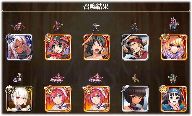 10連ガチャ6回目(51~60体)
