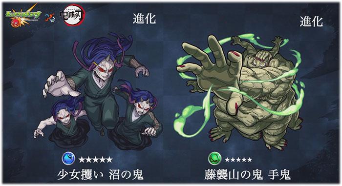 手鬼は炭治郎が鬼殺隊へ入るための最終試練の場で登場した初めての大型の異形の鬼でした。