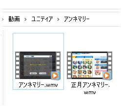 無料のディスクトップキャプチャーアプリを使って全キャラの寝室シーンを動画に収めましたよ!!