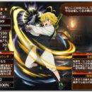 アイギス:メリオダスの性能評価・まとめ!七つの大罪団長の本気!