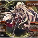 アイギス:雷霊使いジルヴァ性能評価まとめ!サンダーエレメンタルが強力!
