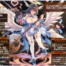 アイギス:恋慕の堕天使ソフィーの性能評価まとめ!愛の力は蘇生もできちゃう!