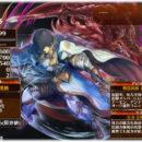 アイギス:称号「闇の英雄」王子【ダーク】性能評価・まとめ!敵弱体デバフが超強力!